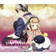 【送料無料】 テイルズ オブ エクシリア2 オリジナル サウンドトラック(仮) 【CD】