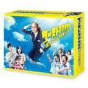 【送料無料】 ゴーストママ捜査線: 僕とママの不思議な100日 Dvd-box 【DVD】