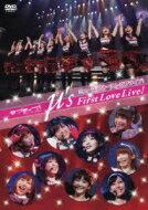 【送料無料】 μ's / アニメ『ラブライブ!』ラブライブ! μ's First LoveLive! 【DVD】