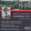 Beethoven ベートーヴェン / 交響曲第9番『合唱』 フルトヴェングラー&BPO(1942)
