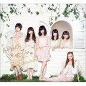 AKB48 / 永遠プレッシャー (TYPE-B) 【CD Maxi】