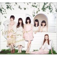 CD+DVD 21%OFFAKB48 エーケービー / 永遠プレッシャー (TYPE-B) 【CD Maxi】