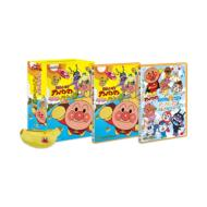 【送料無料】 それいけ!アンパンマン よみがえれ バナナ島 DVD-BOX 【DVD】
