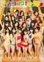 【送料無料】 アイドリング!!! 水着写真集in石垣島(DVD付き) 「アイドリング!!!GO↑GO↑」 / ア...