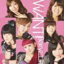 Berryz工房 ベリーズコウボウ / WANT! 【初回限定盤A】 【CD Maxi】