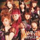 Berryz工房 ベリーズコウボウ / WANT! 【初回限定盤B】 【CD Maxi】