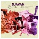 Djavan ジャバン / Rua Dos Amores 輸入盤 【CD】
