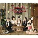 9nine ナイン / White Wishes 【CD Maxi】