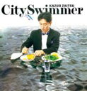 財津一郎 / City Swimmer 【CD】