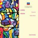 Dvorak ドボルザーク / ドヴォルザーク:レクィエム、ロッシーニ:スターバト・マーテルケルテス&ロンドン響、ローレンガー、パヴァロッティ、他(2CD) 輸入盤 【CD】