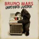 Bruno Mars ブルーノマーズ / Unorthodox Jukebox 輸入盤 【CD】