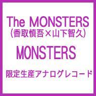 Monsters (香取慎吾 / 山下智久) / Monsters 【LP】