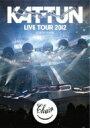 KAT-TUN (KATTUN) カトゥーン / KAT-TUN LIVE TOUR 2012 CHAIN TOKYO DOME 【DVD】