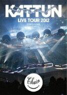 KAT-TUN(KATTUN)カトゥーン/KAT-TUNLIVETOUR2012CHAINatTOKYODOME【初回プレス仕様】【DVD】