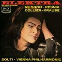 StraussR. シュトラウス / 「エレクトラ」全曲:ゲオルク・ショルティ指揮&ウィーン・フィルハーモニー管弦楽団 (2枚組 / 180グラム重量盤レコード / Speakers Corner) 【LP】