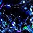ゆず / REASON 【ゆずVer.】通常盤 【CD Maxi】