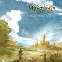 MinstreliX ミンストレリックス / Through The Gates Of Splendor 【CD Maxi】