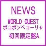 CD+DVD 18%OFFNEWS ニュース / WORLD QUEST / ポコポンペコーリャ 【初回限定盤A】 【CD Maxi】