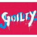 【送料無料】 GLAY グレイ / GUILTY 【CD】
