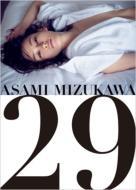 【送料無料】 水川あさみ 写真集 29 / 水川あさみ 【単行本】