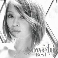 Sowelu ソエル / Best 【CD】