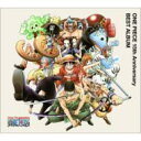 【送料無料】 ONE PIECE 15th Anniversary BEST ALBUM 【CD】