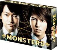 Bungee Price Blu-ray【送料無料】 MONSTERS Blu-ray BOX 【BLU-RAY DISC】