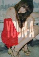 【送料無料】 ヨンア フォトブック 「YOUN-A」 / ヨンア 【単行本】