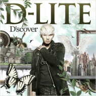 【送料無料】 D-LITE (from BIGBANG) / D'scover 【CD】