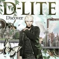 【送料無料】 D-LITE (from BIGBANG) / D'scover 【CD】