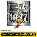 【送料無料】 PS3ソフト(Playstation3) / 真・三國無双7 Treasure Box 【GAME】