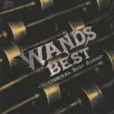 【送料無料】 Wands ワンズ / WANDS BEST 【CD】