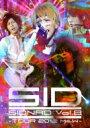 【送料無料】 Sid シド / SIDNAD Vol.8〜TOUR 2012 M & W〜 【DVD】