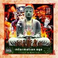 Dead Prez / Information Age 輸入盤 【CD】