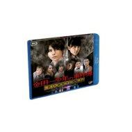 Bungee Price Blu-ray金田一少年の事件簿~香港九龍財宝殺人事件~ 【BLU-RAY DISC】