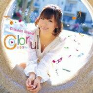 安枝瞳 / Colorful 【CD】