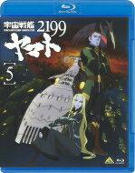 Bungee Price Blu-ray【送料無料】 宇宙戦艦ヤマト2199 5 【BLU-RAY DISC】