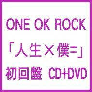 【送料無料】 ONE OK ROCK ワンオクロック / 「人生×僕=」 (CD+DVD)【初回盤(数量限定盤)】 ...