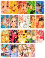 【送料無料】 ちはやふる 1-19全巻セット Be Love Kc / 末次由紀 スエツグユキ 【コミック】