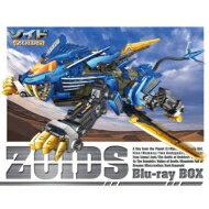Bungee Price Blu-ray【送料無料】 ゾイド Blu-ray BOX 【BLU-RAY DISC】