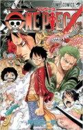 ONE PIECE 69 ジャンプコミックス / 尾田栄一郎 オダエイイチロウ 【コミック】
