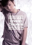 三浦大知 ミウラダイチ / Choreo Chronicle 2008-2011 Plus 【DVD】