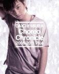 【送料無料】 三浦大知 ミウラダイチ / Choreo Chronicle 2008-2011 Plus (Blu-ray) 【BLU-RAY DISC】