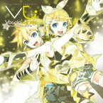 EXIT TUNES PRESENTS Vocalotwinkle feat.鏡音リン、鏡音レン 【CD】