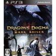 PS3ソフト(Playstation3) / ドラゴンズドグマ: ダークアリズン 【GAME】