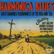 HarmonicaBlues/GreatHarmonicaPerformancesOfThe1920's&30's【LP】