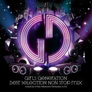 【送料無料】 少女時代 ショウジョジダイ / BEST SELECTION NON STOP MIX 【CD】