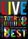 Bungee Price DVD【送料無料】 関ジャニ∞ カンジャニエイト / KANJANI∞ LIVE TOUR!! 8EST 〜...