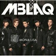 MBLAQ エムブラック / MONA LISA -Japanese Version- 【初回通常盤】(CD+きせかえジャケット+ミ...