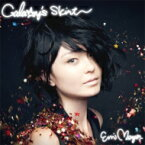 【送料無料】 Emi Meyer / Galaxy's Skirt 【CD】